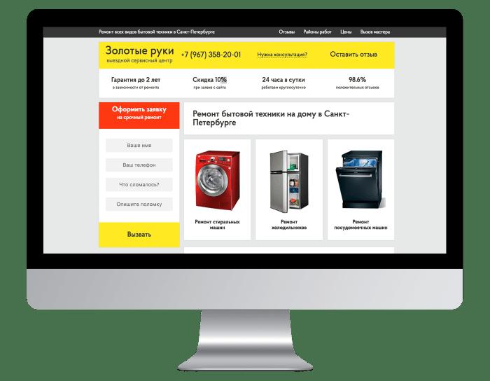 Каким будет Ваш Сайт Визитка