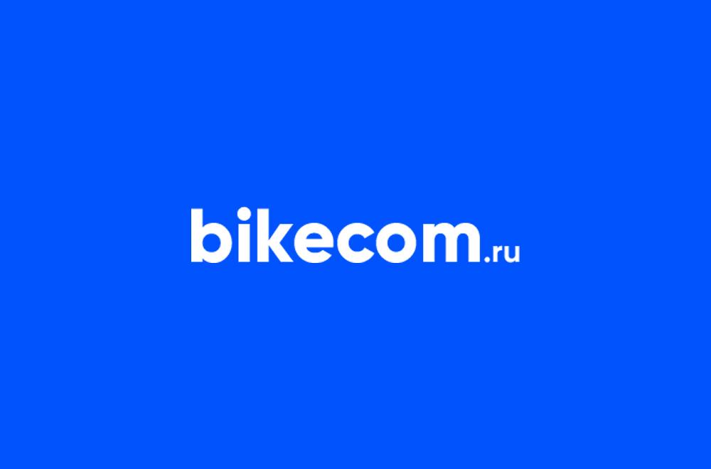 Разработка интернет-магазина велосипедов